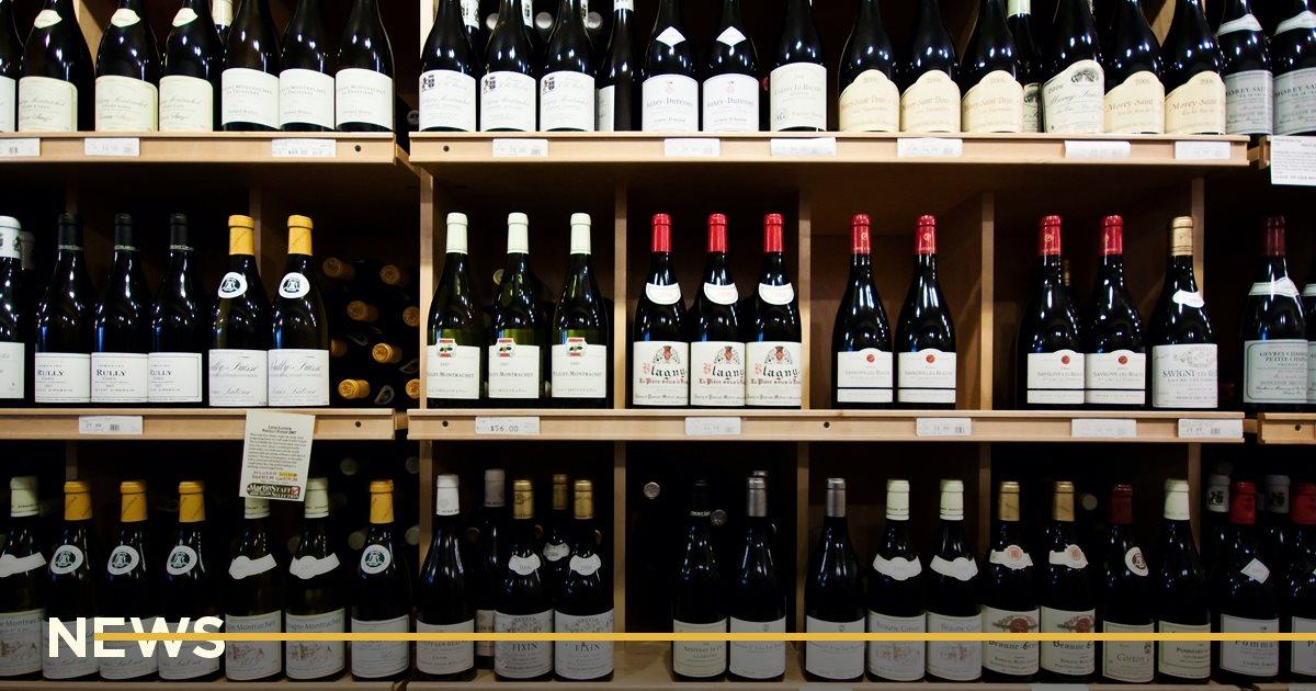 Инвесторы вкладывались в дорогое вино в период пандемии