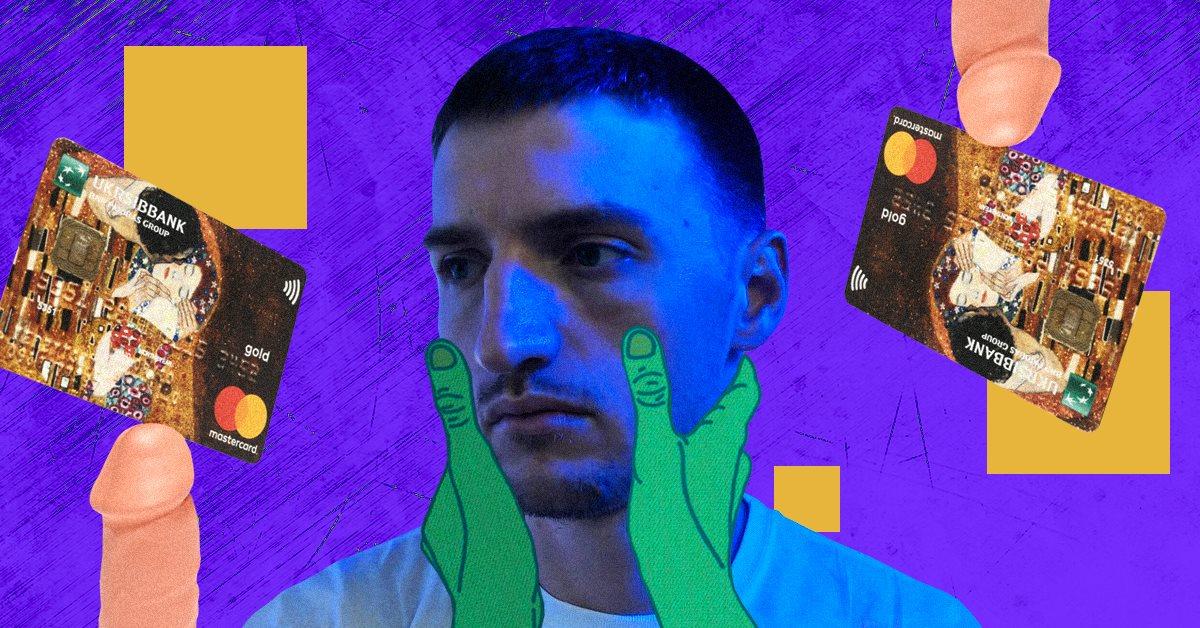 Украинский креативщик устроил интернет-пикет против банка. И победил с помощью боевых мемов!