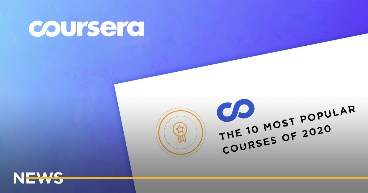 Coursera назвала 10 самых популярных курсов 2020 года