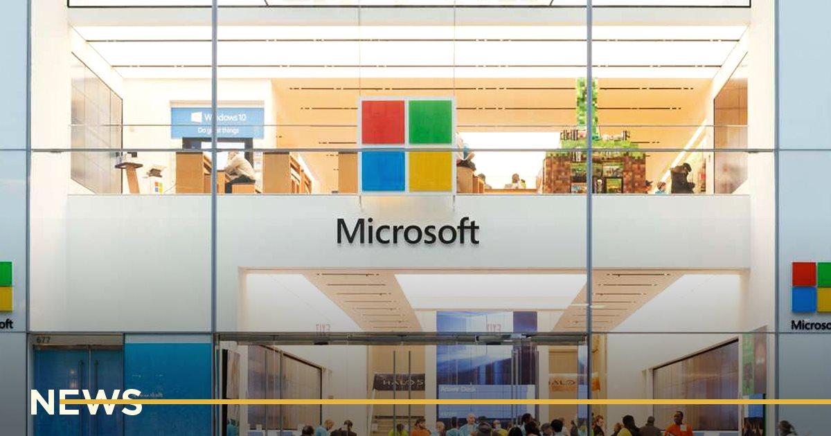 В Microsoft бонусы зависят от добросовестности сотрудников