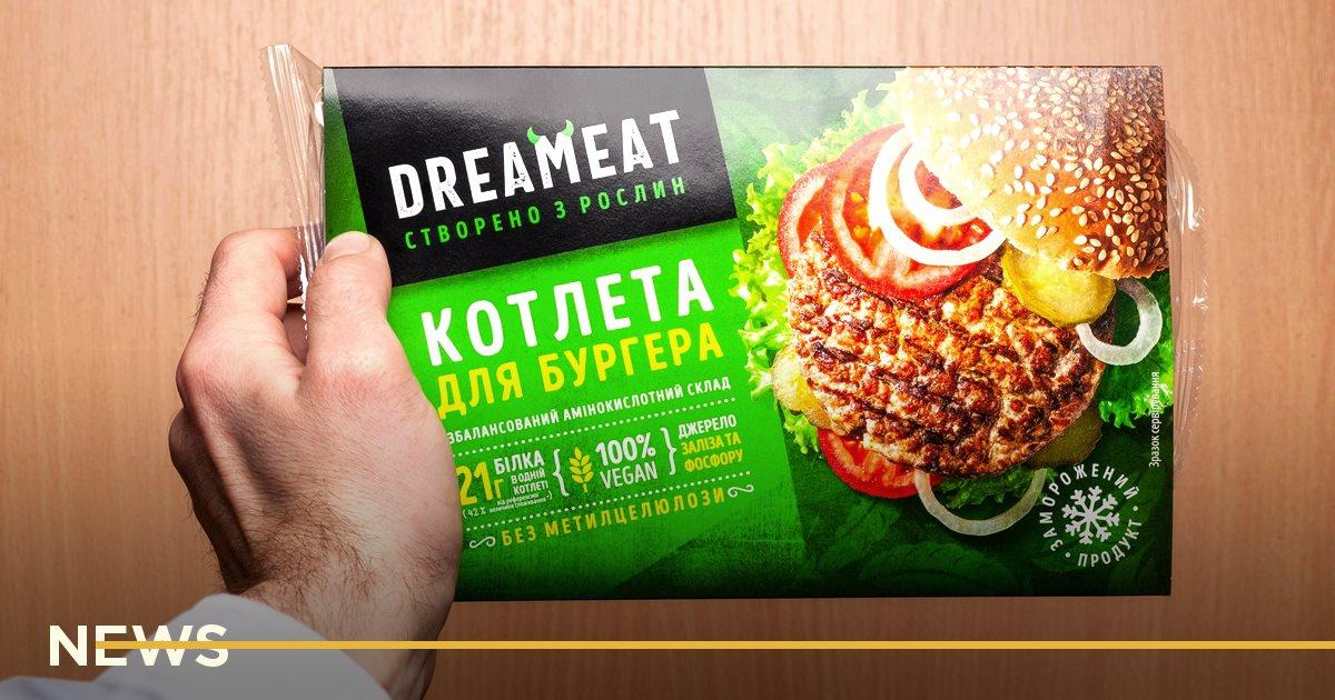 Украинская компания АВК запустила свой бренд растительного мяса