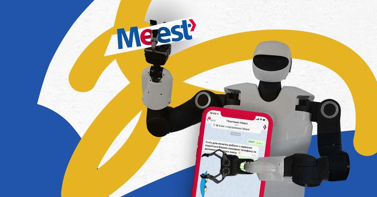Відправити за 30 секунд: Meest запустив чат-боти у Telegram та Viber