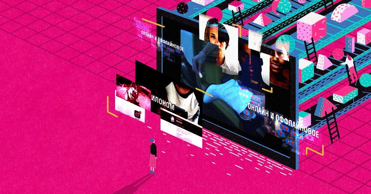 Что такое рекламный манифест и как его использовать — гайд от Анны Гончаровой