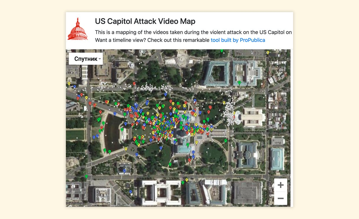 Штурм Капитолия в Вашингтоне, США карта