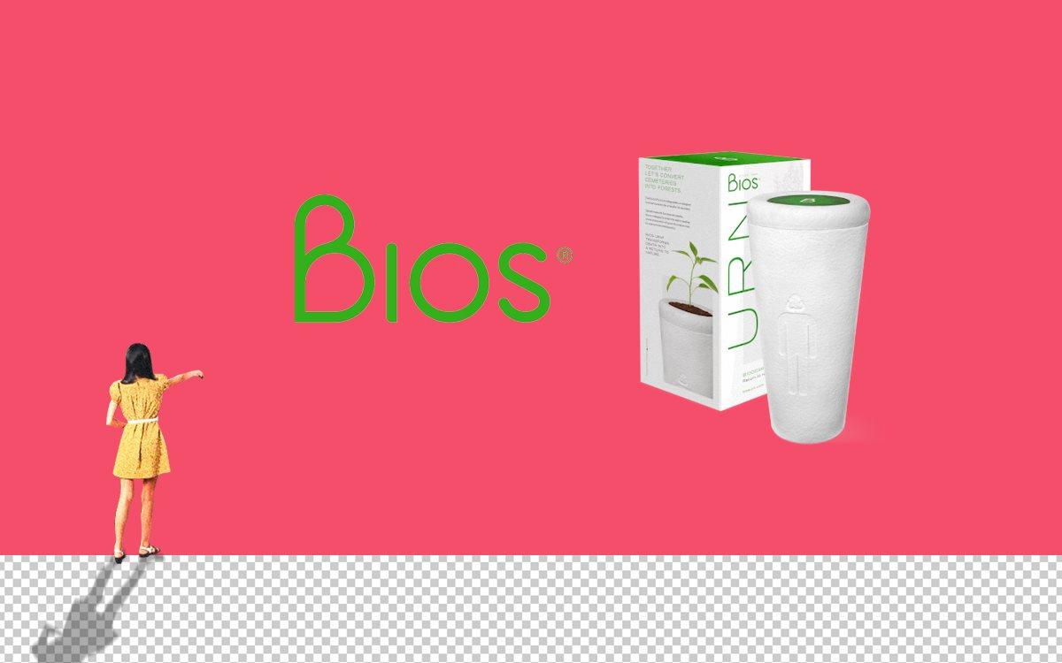 Биоразлагаемые урны BIOS Urn