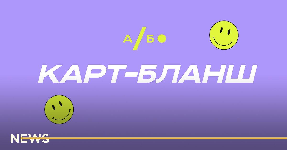 Українська агенція «АБО» запускає шоу про створення медіа-стартапів