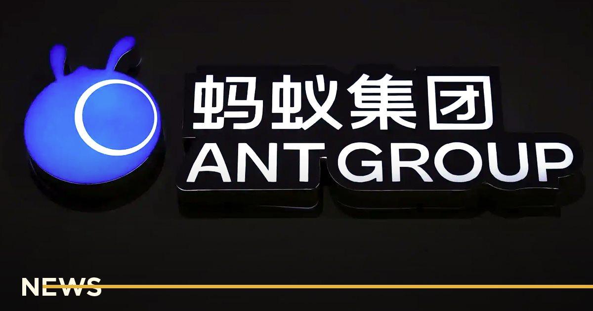 Ant Group Джека Ма договорилась с китайскими регуляторами