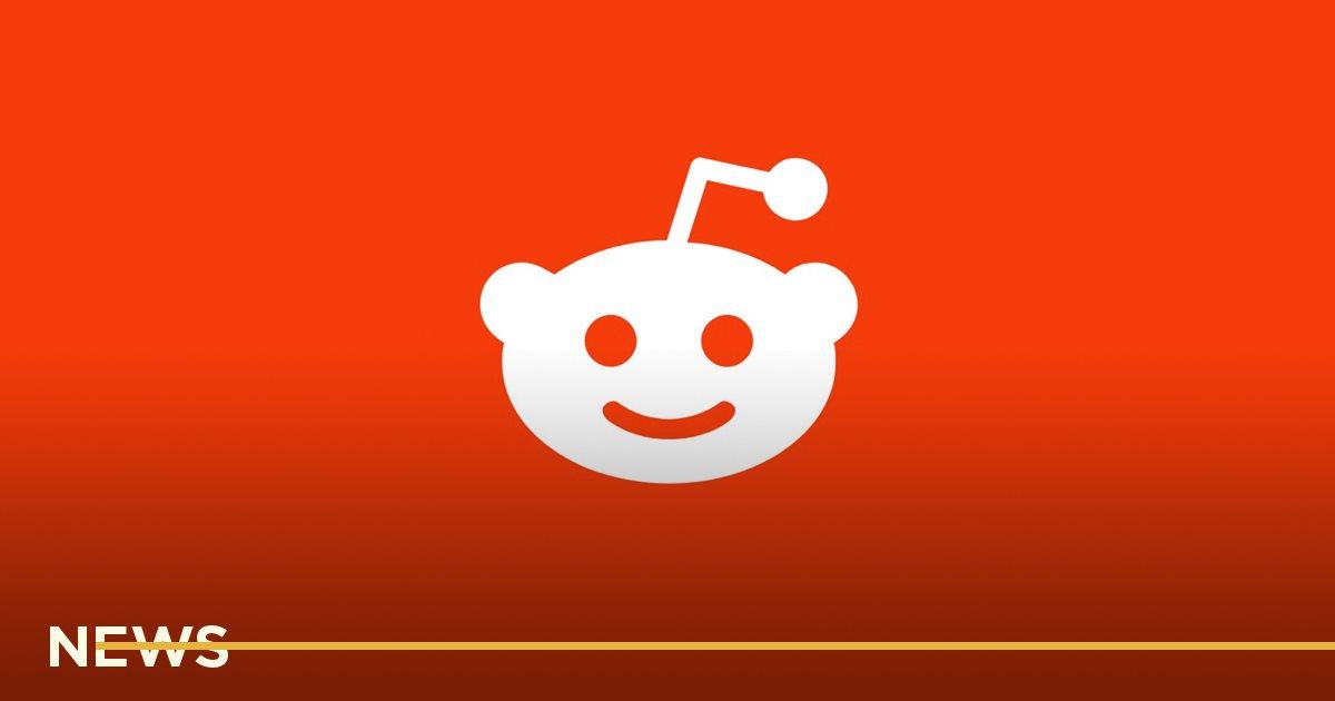 Reddit купил рекламу на Супербоуле, чтобы почтить комьюнити GameStop
