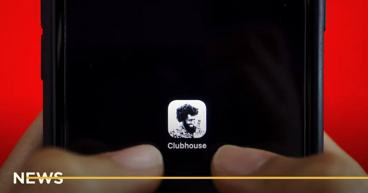 В Китае заблокировали Clubhouse из-за политических дискуссий
