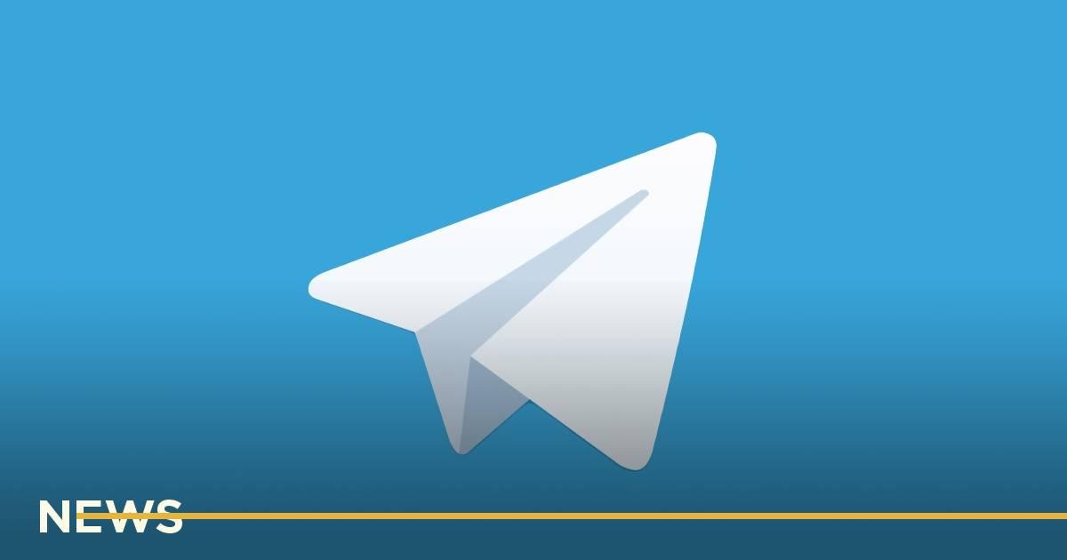 Telegram не будет использовать данные пользователей для таргетинга