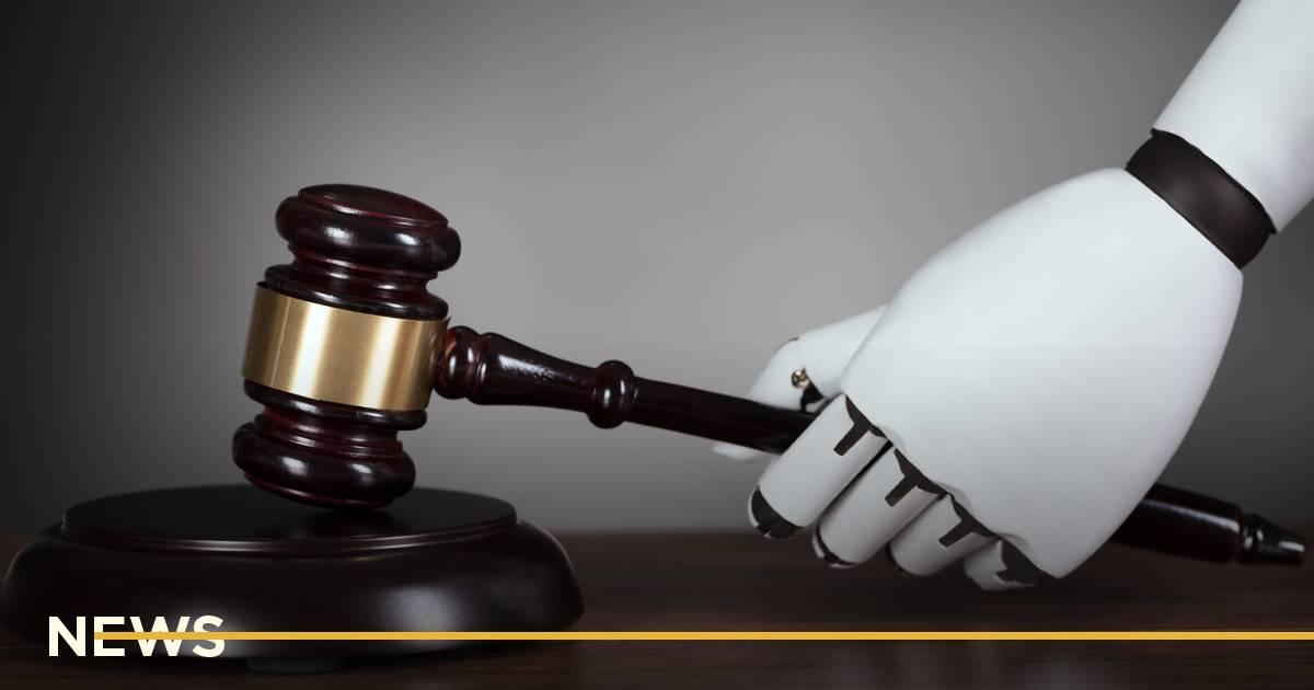 В українському суді використовуватимуть штучний інтелект