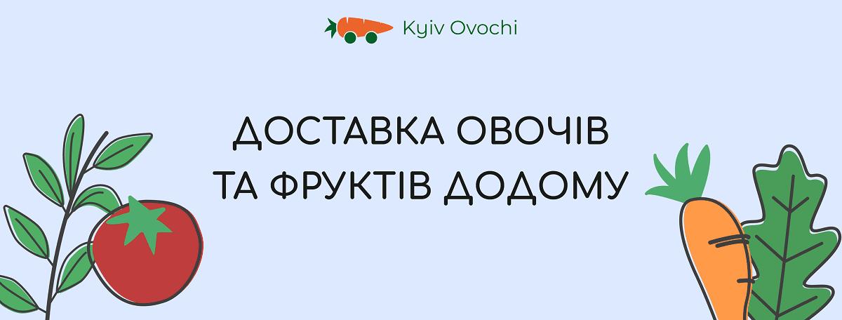 Kyiv Ovochi OVO