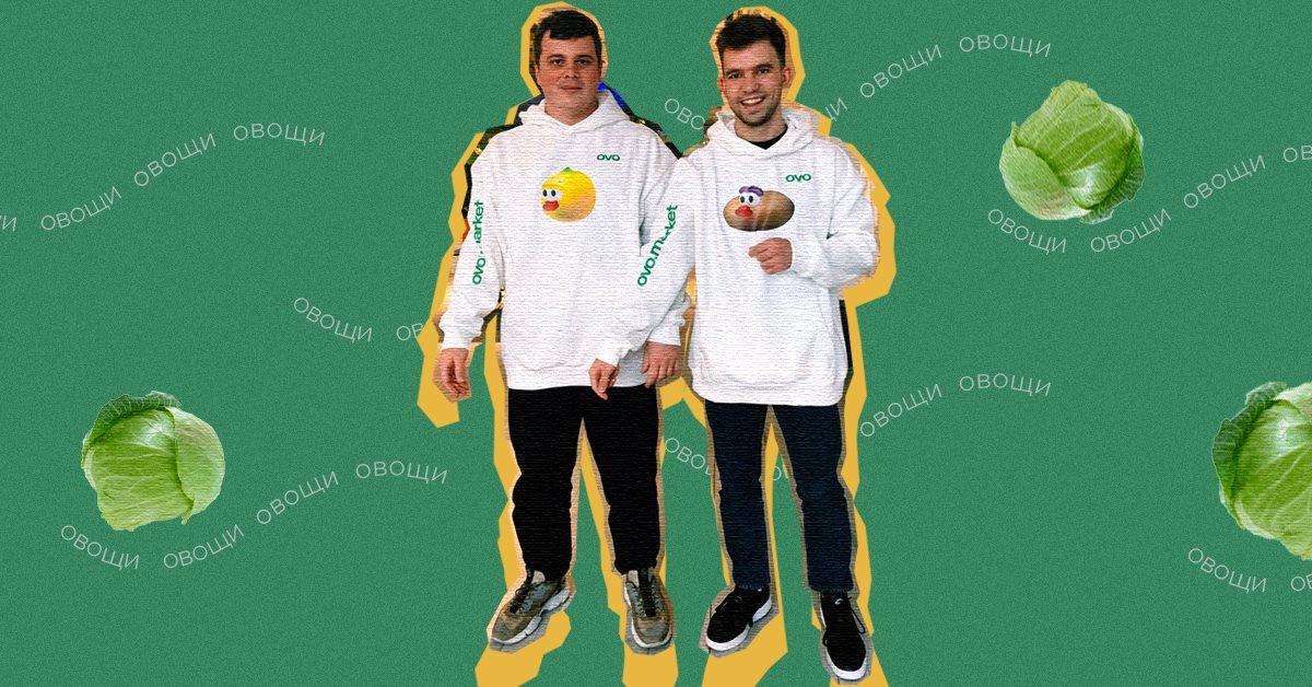 «Вложили всего $55». Как киевские маркетологи запустили сервис доставки овощей OVO