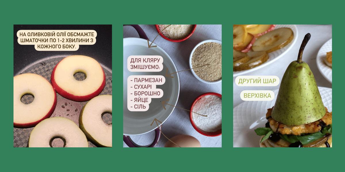 OVO овощи рецепты