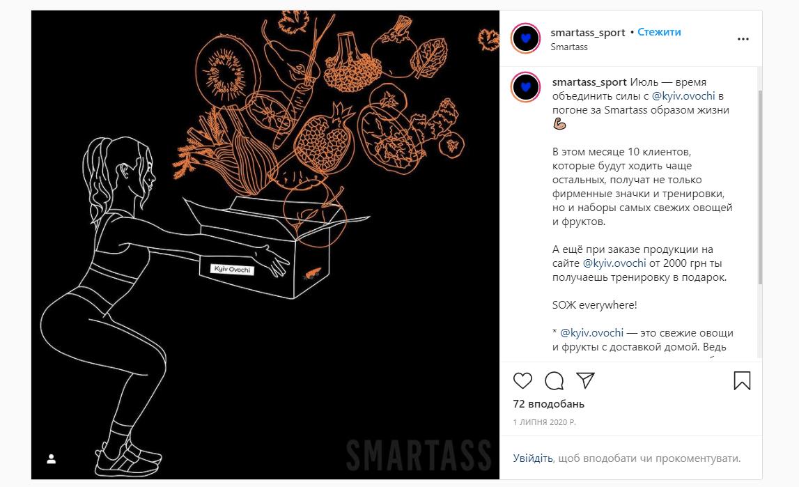 OVO Smartass