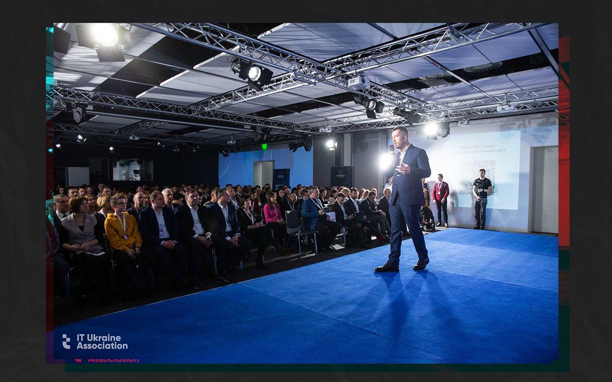 Synergy. IT Business & IT Education — освітня конференція