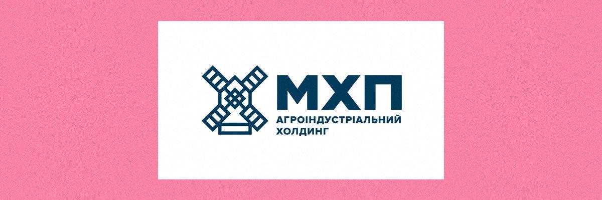 «Мироновский хлебопродукт» (МХП)
