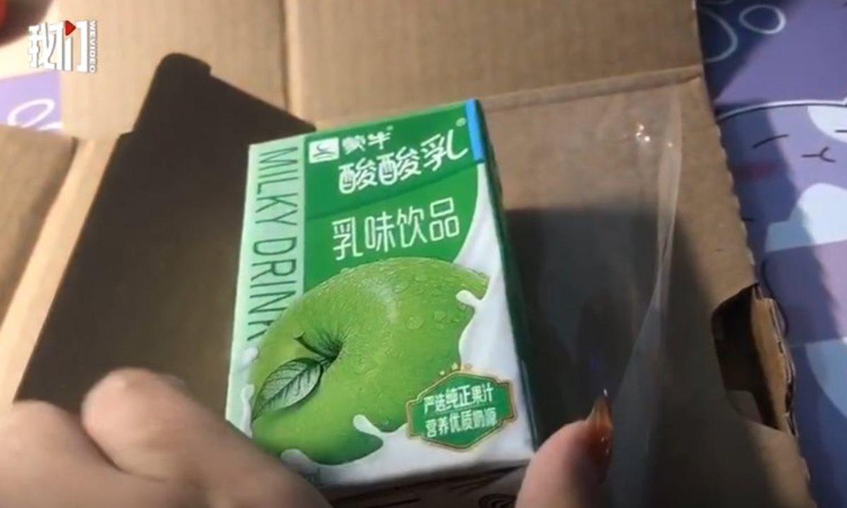 Китаянка получила коробку яблочного йогурта вместо iPhone за 00
