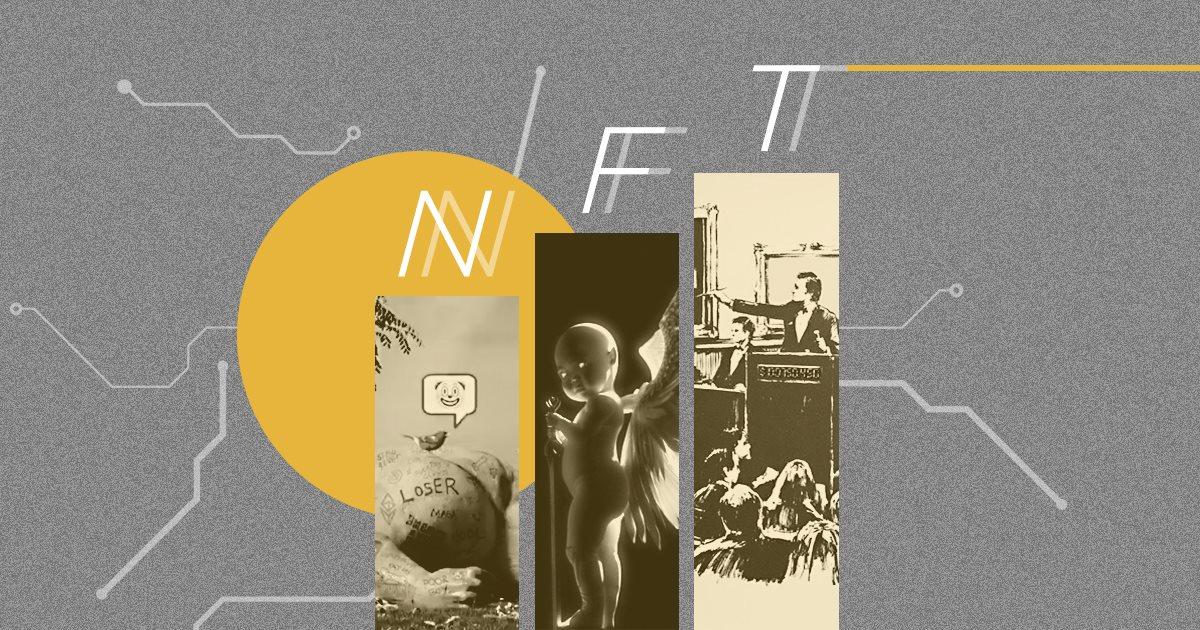 Миллионы за цифровое искусство. Что такое NFT и зачем их покупают