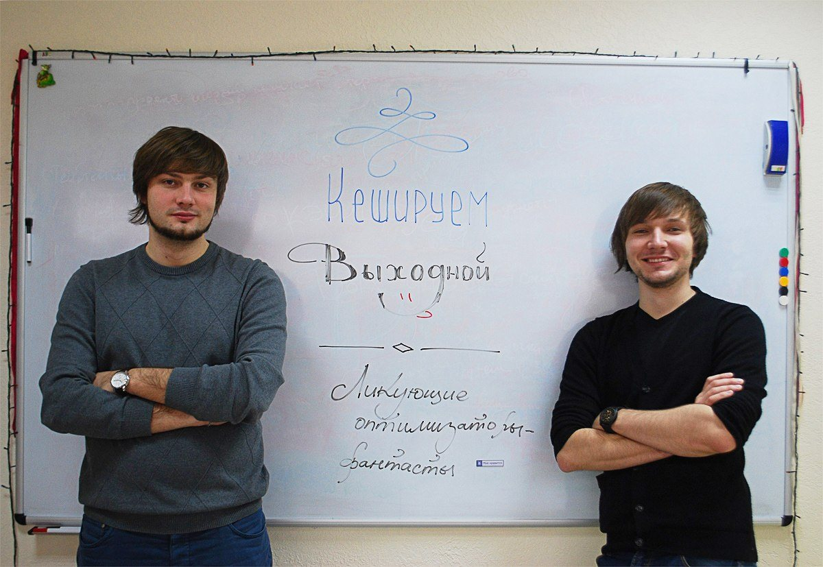 Родион Ерошек и Александр Рыжков, руководители проектов Выходной и Poster