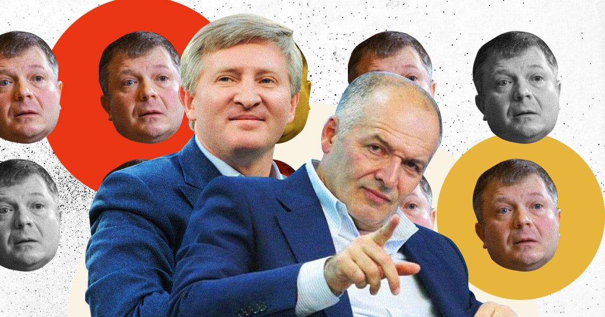 Гіперлуп «Київ – Житомир». Як можна витратити гроші трьох найбагатших людей України
