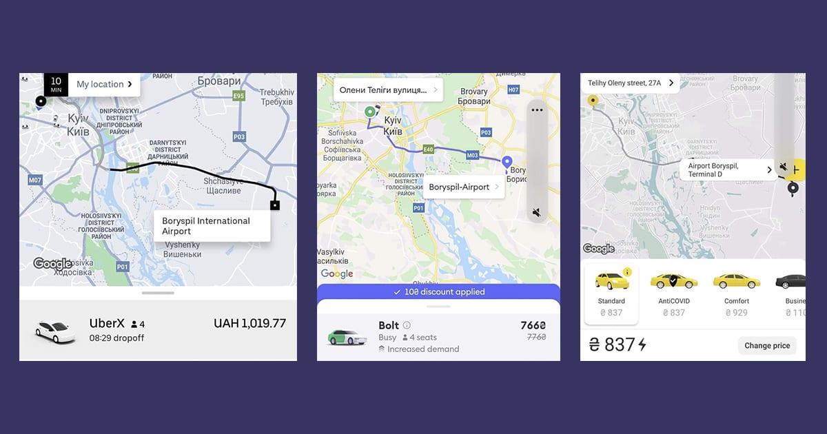 АМКУ подозревает, что Uber, Bolt и Uklon сообща подняли цены 5 апреля