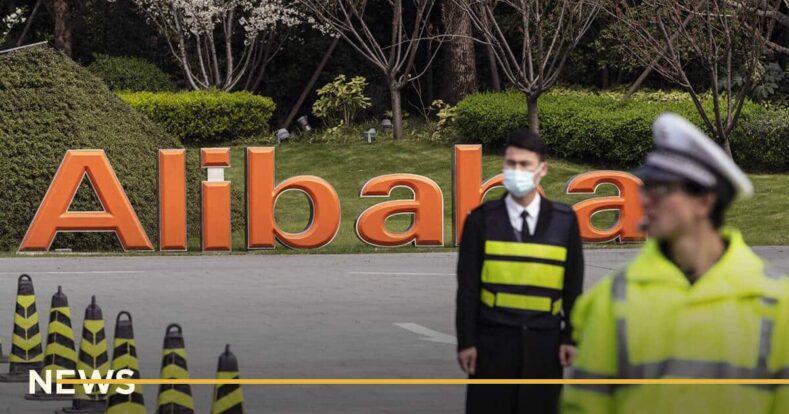 Alibaba Group оштрафуют на рекордные $2,8 млрд