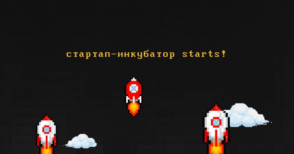Tezos Ukraine запустила стартап-инкубатор для блокчейн-разработчиков