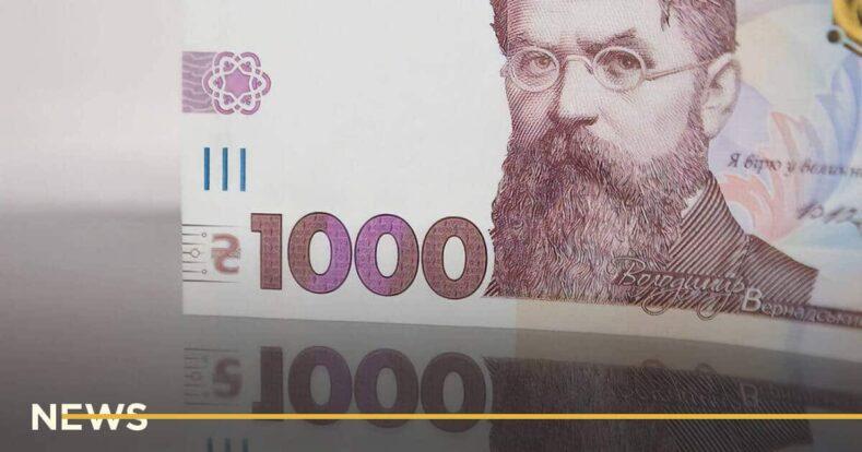 С сегодняшнего дня ФЛП и наемные работники могут подать заявки на 8000 гривен помощи