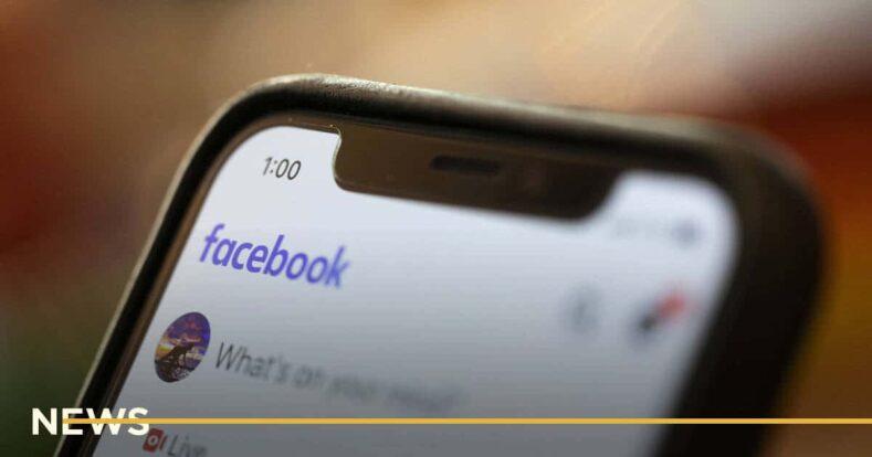 Facebook запустит комплекс аудиопродуктов. Что в него входит?