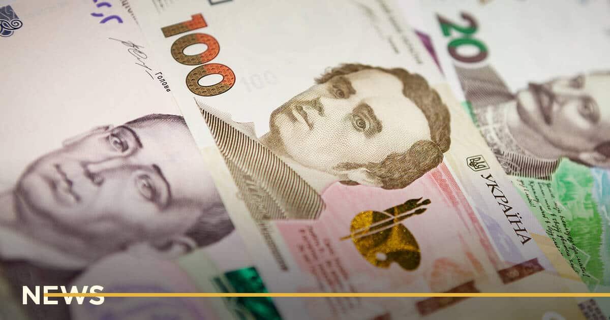 В 2021 году реальная зарплата вырастет на 8,6% — НБУ