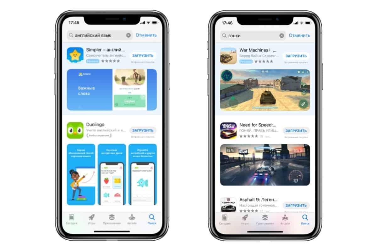 Продвижение приложений в App Store