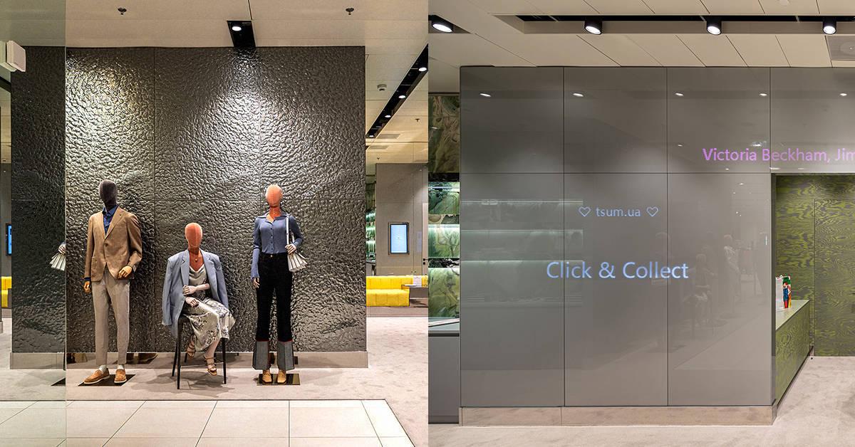ЦУМ открыл пространство для онлайн-шопинга Click&Collect. Зачем и как это работает
