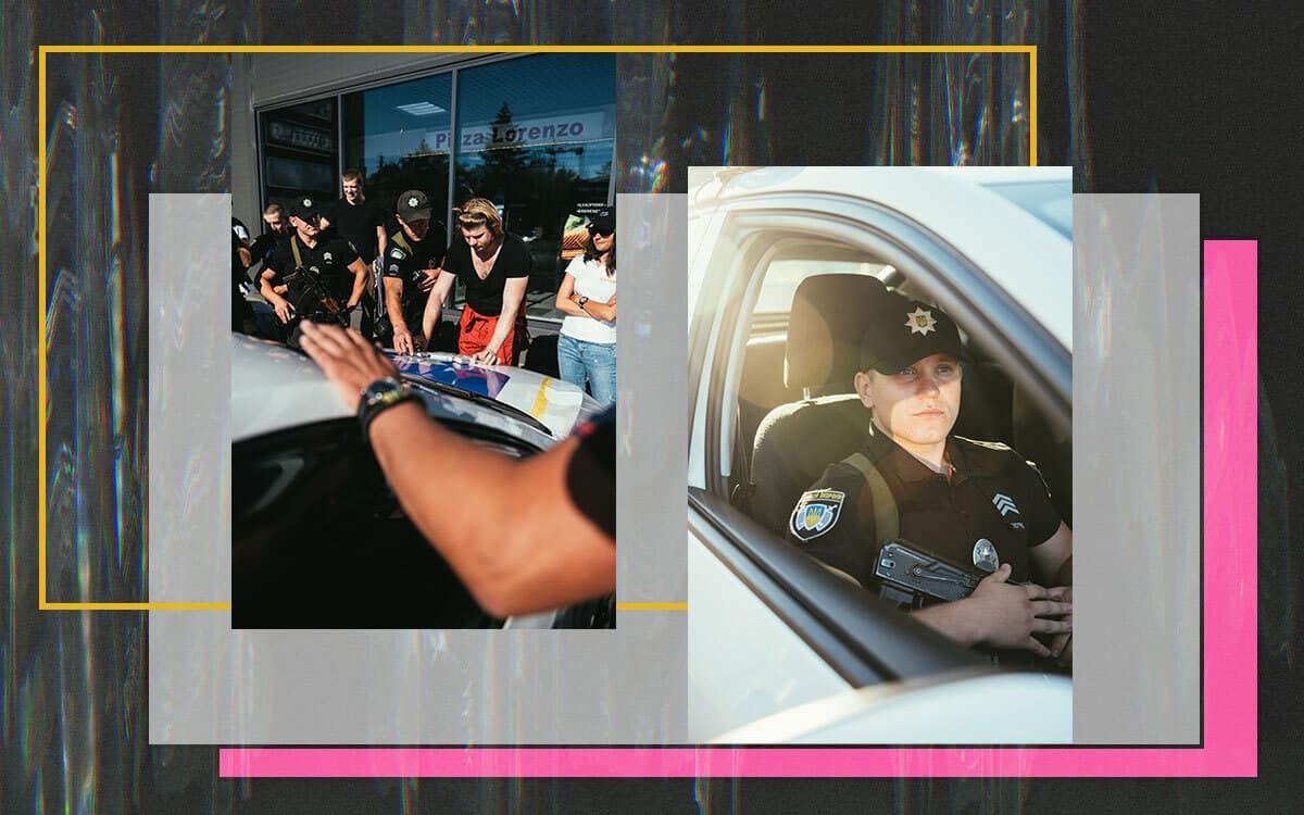 Полиция охраны
