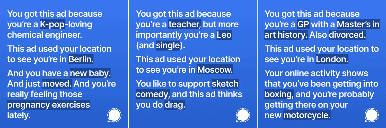 реклама Signal в Instagram
