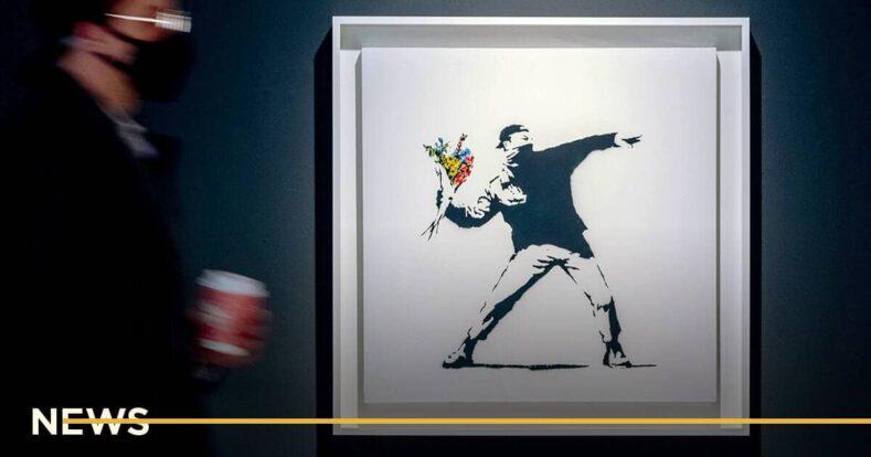 Аукционный дом Sotheby's позволит купить картину Бэнкси за криптовалюту