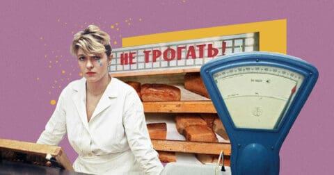 Блиц: эксперты в сфере коммуникаций о кейсе «Хлебного»