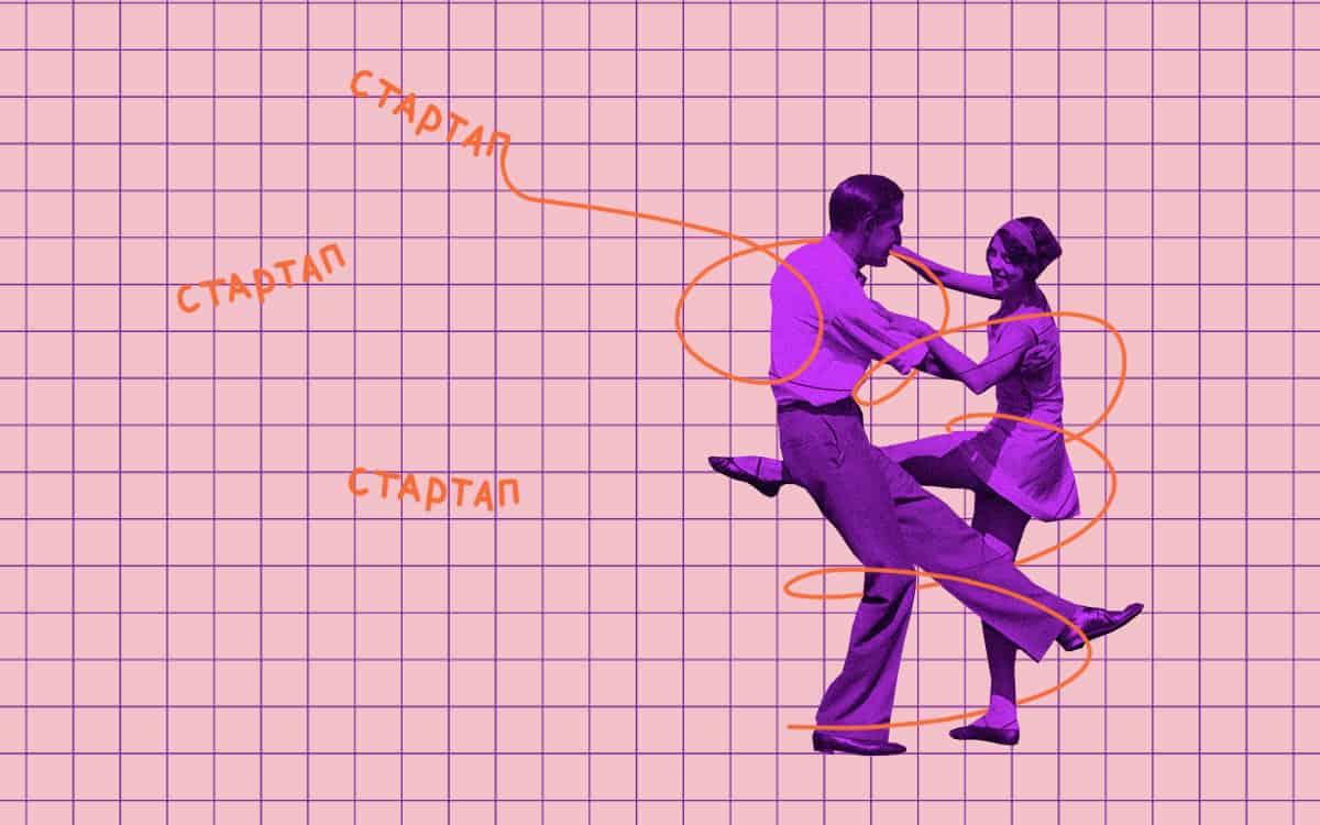 Переваги та недоліки партнерства у стартапі