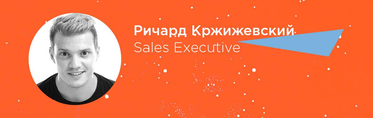Ричард Кржижевский, Sales Executive Belkins