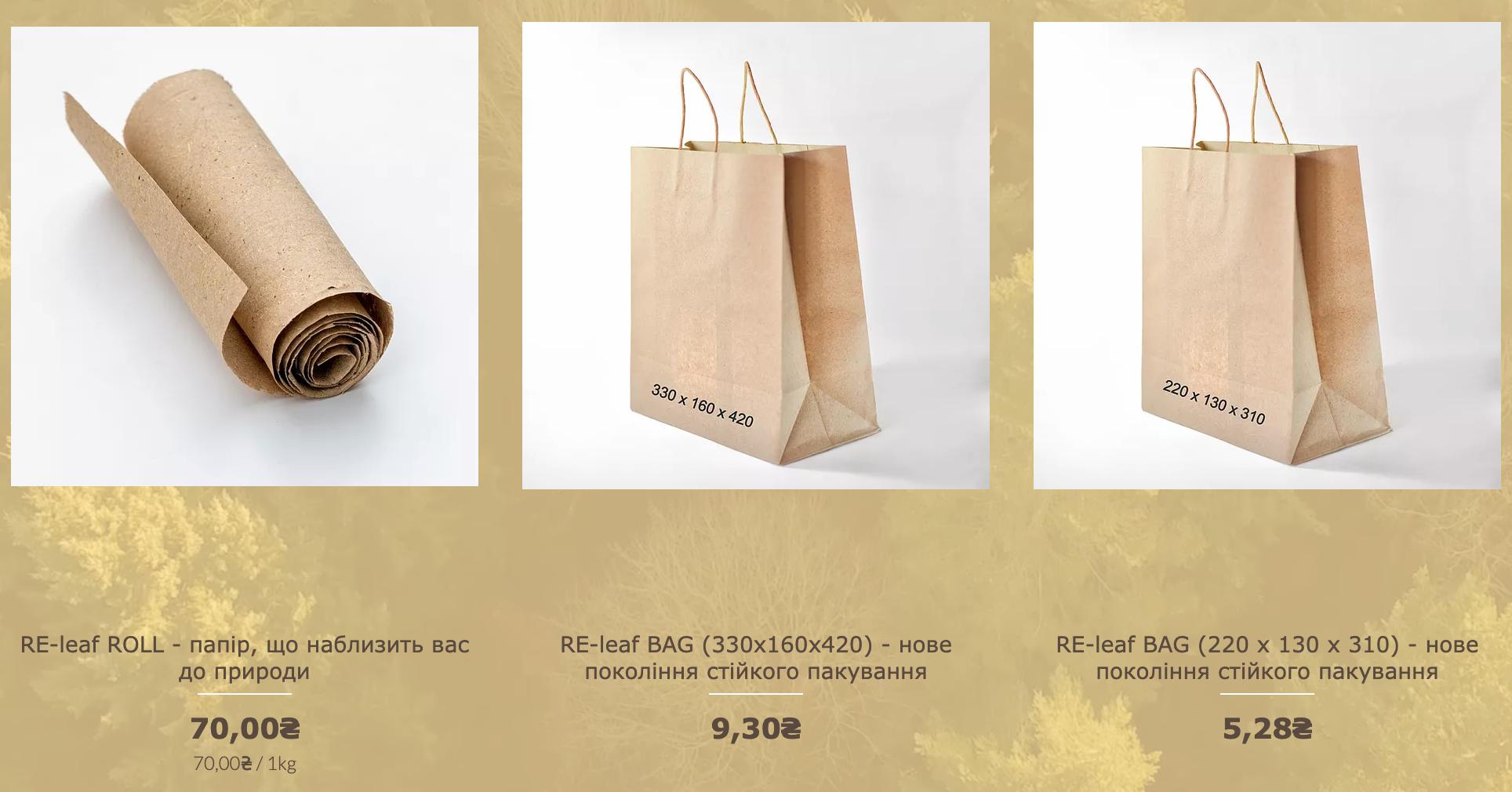 Украинский стартап RE-leaf запустил онлайн-магазин c бумагой из опавших листьев
