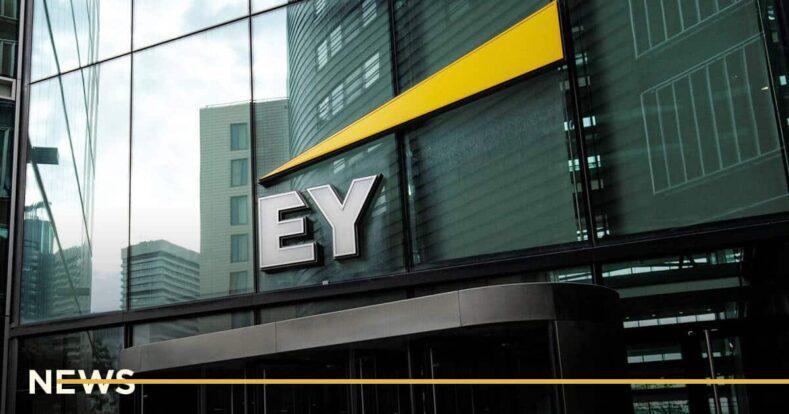 Ernst & Young назвали лучших IT-работодателей Украины за 2020 год — список
