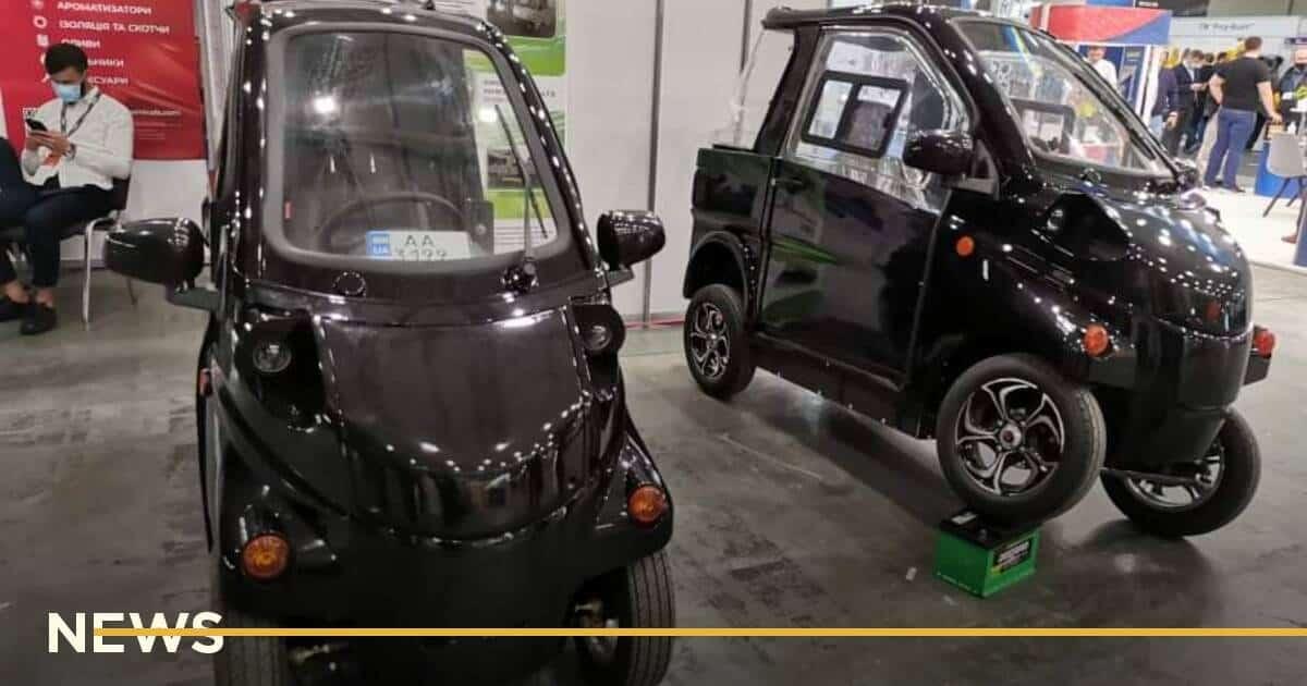 Украинский производитель представил электромобили Konyk и Volyk