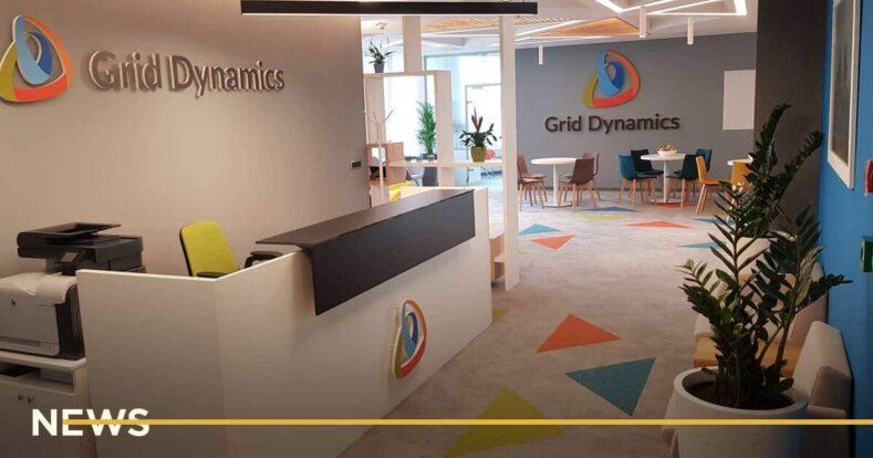 Grid Dynamics с офисами в Украине купила британскую Tacit Knowledge