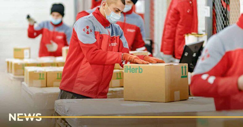 Через «Нова пошта» предприниматели смогут выгоднее отправлять посылки в 200 стран