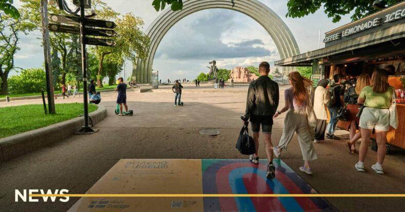 В Киеве запустили пешеходный маршрут с AR-инсталляциями