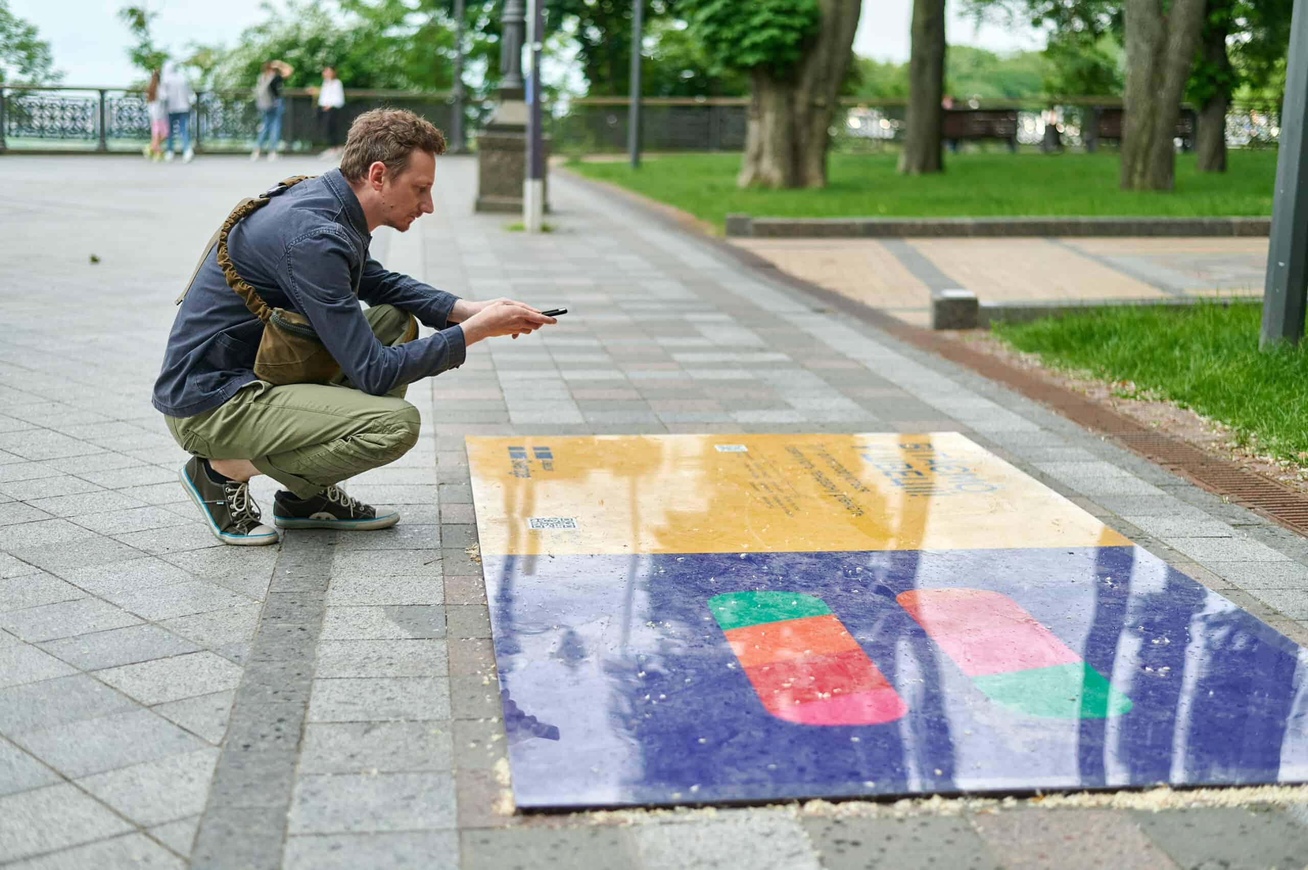 Креативное агентство ANGRY и посольство Швеции запустили пешеходный маршрут с AR-инсталяциями