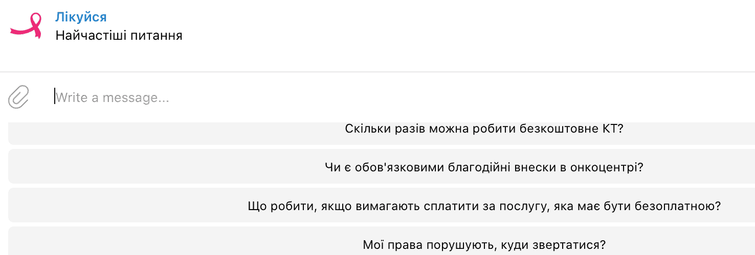 Бот Лікуйся