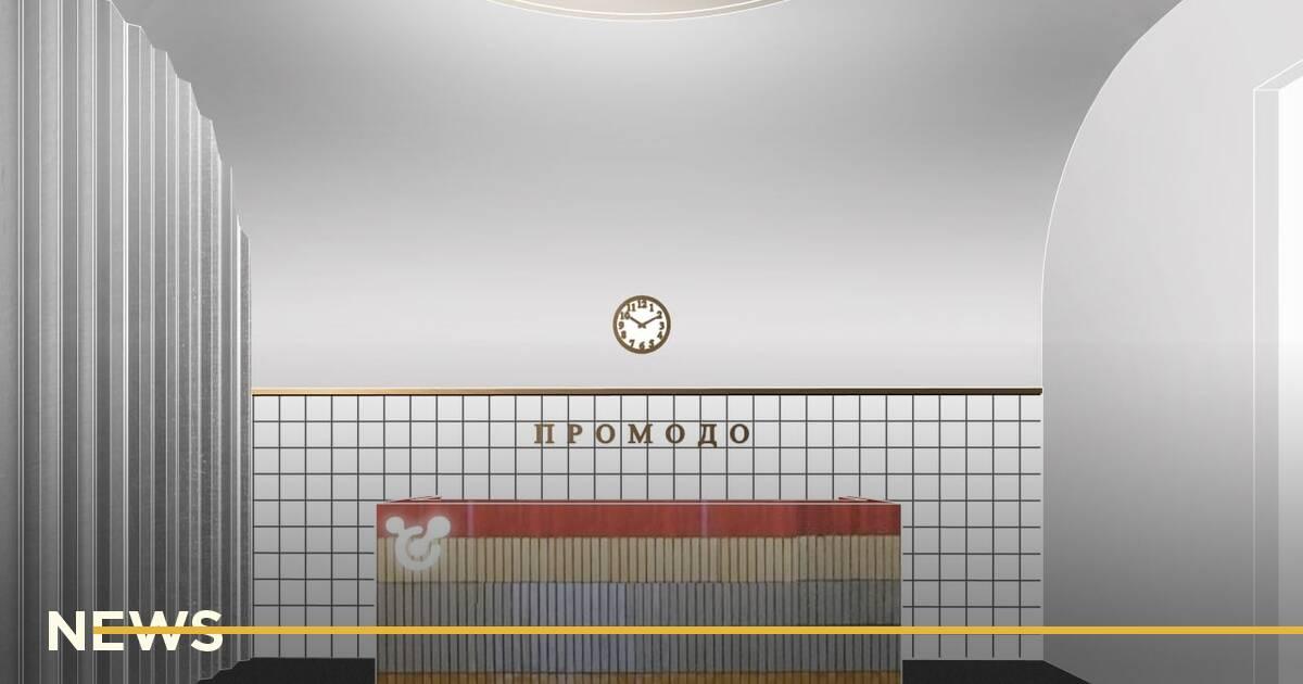 Promodo открывает новый офис в Киеве — подробности расширения