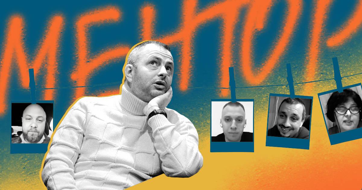 Как Максим Бахматов препарирует украинский бизнес — новые выпуски проекта «Ментор»