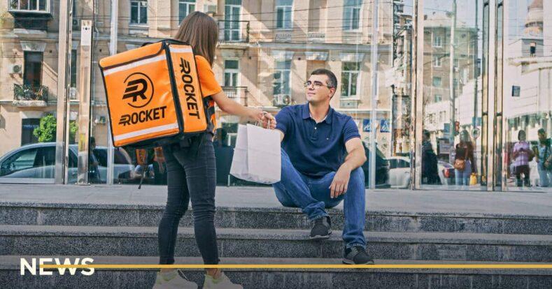 Сервис доставки еды Rocket запустился в двух европейских странах